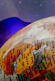 Эксперты: мир лихорадит, Россия может возглавить его «пересборку»