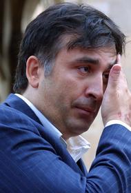 Лечащий врач Саакашвили заявил, что политику требуется госпитализация