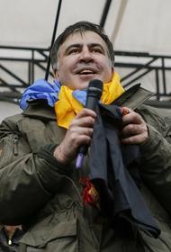 Экс-разведчик Кедми назвал «дегенерата» Саакашвили возможным «будущим» Украины и Белоруссии
