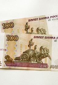 Зампред ЦБ Алексеев сообщил, что новая сторублевая купюра поступит в обращение к концу 2022 года