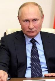 Путин провел переговоры с Меркель и Макроном по Украине