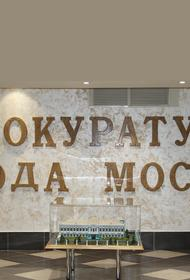 В Москве нашли тела женщины и двух детей после падения с большой высоты