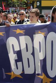 Саммит в Киеве ЕС-Украина подведёт итоги двухлетнего президентства Зеленского