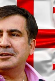 Как Саакашвили прятался в фуре с украинской сметаной, но его все равно нашли
