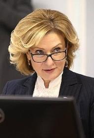 Сенатор Святенко: В Москве расширяются возможности для частичной и полной занятости родителей с детьми