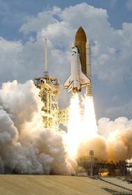 Daily Express: Великобритания собирается стать лидером в космической отрасли