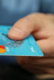 Росфинмониторинг предложил блокировать счета и карты без суда на 10 дней