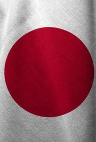Новый премьер Японии Кисида заявил о суверенитете страны над Южными Курилами