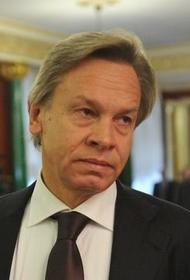 Сенатор Пушков заявил, что Украина растратила свой переговорный потенциал