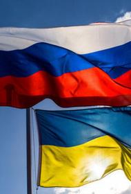 Переговоров между властями России и Украины в ближайшее время не предвидится
