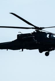 Avia.pro: российские вертолеты Ка-52 впервые встретились с американскими AH-64 Apache в небе над северной Сирией