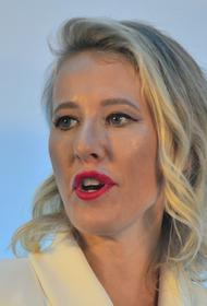 Адвокат Юрий Шель заявил, что Ксения Собчак не проявила человечности по отношению к пострадавшим в ДТП