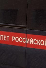 Ушел из жизни первый официальный представитель СК Маркин
