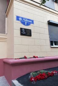 Полдома отремонтировали в Волгограде для открытия мемориальной доски