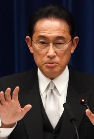 Издание Avia.pro: «Россия подготовит очень жесткий ответ Японии» на заявление Кисиды о суверенитете Токио над Южными Курилами