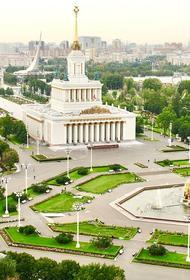 Наталья Сергунина рассказала о находках реставраторов на ВДНХ