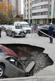 В Новосибирске из-за прорыва теплоцентрали произошло ДТП, три больницы и 21 дом остались без отопления