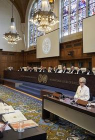 В Гаагском суде МИД Украины отменил «российско-украинскую войну»