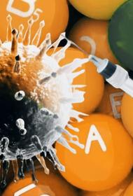 Российские ученые считают, что эффективность вакцинации могут повышать витамины