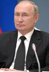 Путин назвал «полной чушью и бредом» заявления о том, что Россия использует газ как оружие