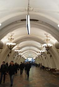 В московском метро произошёл новый конфликт
