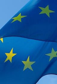 Еврокомиссия рекомендовала странам ЕС собственными средствами помочь пострадавшим от роста цен на газ гражданам
