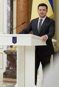 Украинский депутат Олег Волошин заявил, что в США Владимира Зеленского называют проблемой