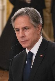 Блинкен заявил, что США не поддерживают отмену санкций против Сирии и нормализацию связей с Дамаском
