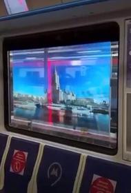 В поездах московского метро вместо обычных окон установили интерактивные дисплеи