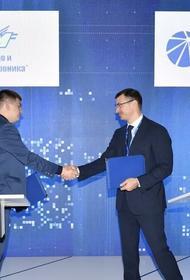 «Россети Кубань» и «РиМ» заключили соглашение о стратегическом партнёрстве