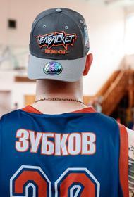 Впервые в Челябинске состоятся Открытые региональные соревнования «Лига Андрея Зубкова»