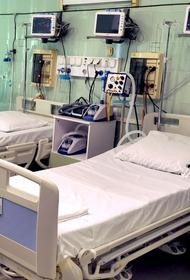 В Хабаровском крае больницы переходят в режим ковидных госпиталей