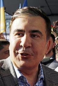 В Тбилиси оппозиционеры выступают за немедленное освобождение Саакашвили