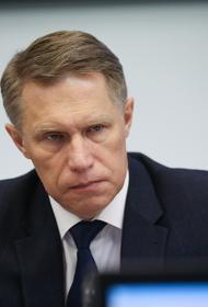 Мурашко предложил медикам-пенсионерам вернуться на работу