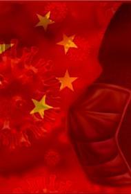 Какой ценой в Китае победили COVID-19