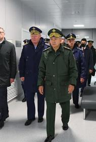 На совещании в Омске Шойгу говорил о развитии ВДВ и обеспечении войск ЦВО