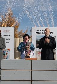 В Челябинской области приступили к строительству современного спорткомплекса