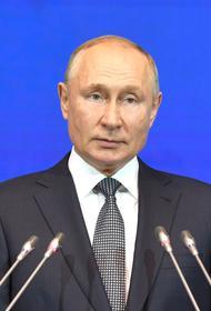 Владимир Путин принял участие в переписи населения онлайн