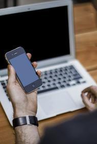 Эксперт Геллер выделил плюсы контроля властей за алгоритмами соцсетей