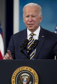 Байден подписал указ о повышении потолка госдолга США на 480 миллиардов долларов