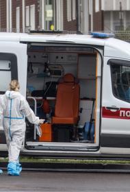 В России зарегистрировали новый максимум смертности от COVID-19 за сутки – 999
