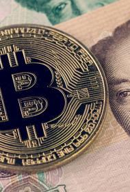 Китайцы начали майнить криптовалюту в Сибири