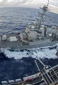 Ераносян: американский эсминец провёл демонстрацию в заливе Петра Великого ради Японии, так и ради Тайваня