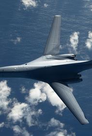 Avia.pro: после попытки эсминца Chafee нарушить границу РФ в Японском море США «устроили новую провокацию» с бомбардировщиком B-1B