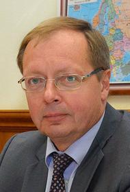 Посол РФ в Британии Келин заявил, что Лондону для улучшения отношений с Москвой нужно отказаться от агрессивной риторики