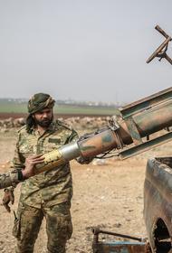 Поддерживаемые Турцией джихадисты обстреляли расположение военных России и Сирии в провинции Алеппо