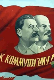 Как питались советские вожди: кушать подано - садитесь жрать, товарищи