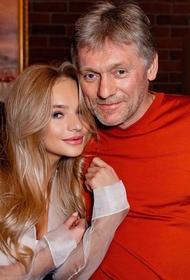 Лиза Пескова сделала сюрприз на День отца: «Постараюсь всегда быть рядом»