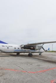 В Хабаровском крае начались проблемы с авиаперелетами из-за непогоды