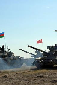 Армения помнит, что Турция открыто поддерживала Азербайджан, используя оружие из своего арсенала НАТО